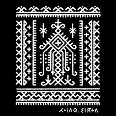 Tribal pattern inspired design for collaboration @yogixiii bandana  #ink #tattoo #handpokedtattoo #tribe #berber #dublin #london #design #tattoos #tribalpatterns Tribal Pattern Tattoos, Geometric Tattoo Arm, Tribal Patterns, Tribal Tattoos, Henna Designs, Tattoo Designs, Berber Tattoo, Voodoo Tattoo, Hand Poked Tattoo