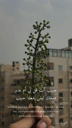 Beautiful Quran Quotes, Quran Quotes Love, Love Quotes For Him, Quotes About God, True Quotes, Qoutes, Arabic Quotes, Hadith Quotes, Muslim Quotes