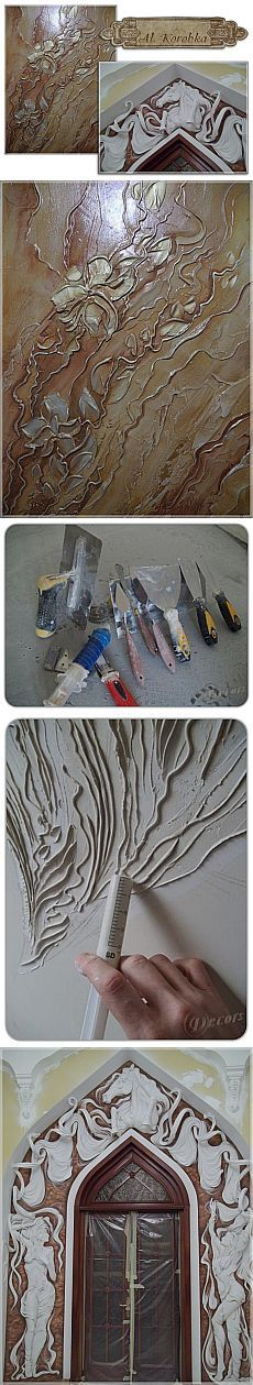Техника нанесения рельефной-об. картины. МК + Галерея.
