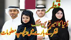 Qatar Is An Amazing Country History Of Qatar In Urdu Hindi