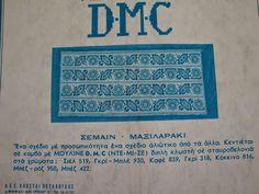 Χειροτεχνήματα: Σχέδια της Ντε μι σε για κέντημα / DMC cross stitch patterns Dmc Cross Stitch, Cross Stitch Patterns, Outdoor Blanket, Personalized Items, Sewing, Gallery, Amp, Dressmaking, Couture