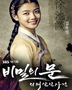 1000+ images about DRAMA - Korean Series on Pinterest ...