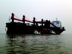 "La nuova nave ""Bulk Zambesi"""