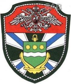 Нарукавный знак военнослужащих отдельной бригады пограничных сторожевых кораблей (г. Благовещенск). Утвержден 31 декабря 1999 года.