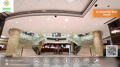 Al Shourfah New Hotel Al Madinah - فندق الشرفة الجديد المدينة المنورة تمتع بالأقامة انت و اسرتك بجوار الحبيب المصطفى ﷺ فى فندق الشرفة الجديد بالمدينة المنورة  للحجز و الأستعلام : هاتف : 0148208877 جوال : 0590509049  ايميل : Shourfa.Sales@AnsarHotels.com #فنادق #الأنصار #المدينة_المنورة