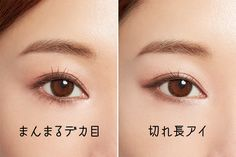 How to make and share a round one-decade and one-way eye pro . Asian Makeup, Korean Makeup, Body Makeup, Hair Makeup, Beauty Make Up, Hair Beauty, Top Skin Care Products, Beauty Book, Makeup Techniques