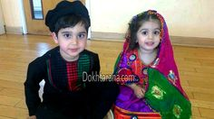 #cute #lovely #afghan #baby #boy #girl #child  #national #cloths #color