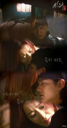 Faith <3 Starring: Lee Min Ho as Choi Young <3 Kim Hee Sun as Yoo Eun Soo,