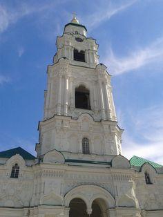 The Kremlin's in Astrakhan. Russia.