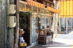 「おやつとやまねこ~特製シロップは瀬戸田産レモンをかけて頂く絶品!尾道プリン~」の画像|広島のLIFE*田舎のLife |Ameba (アメーバ)