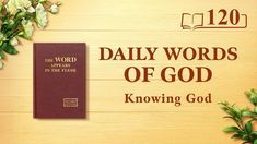 Devotion Of The Day, Todays Devotion, Our Daily Bread Devotional, Daily Gospel, Daily Word, Christian Movies, Knowing God, In The Flesh, Word Of God