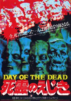 USA, 1985 Director: George A. Romero Starring: Lori Cardille, Terry Alexander, Joseph Pilato Get the original Japanese movie poste. Horror Movie Posters, Movie Poster Art, Horror Films, Film Posters, Art Posters, Poster Wall, Day Of The Dead Artwork, George Romero, Japanese Horror