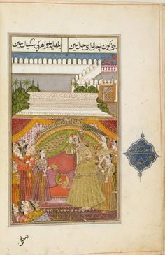 Philadelphia Museum of Art - Collections Object : Gulshan-i 'Ishq (Rose Garden of Love) Islamic Paintings, Mughal Empire, Philadelphia Museum Of Art, Poem, Love Story, Mystic, Persian, Vintage World Maps, Miniatures