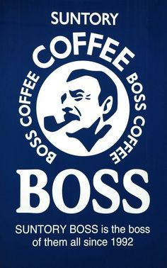Boy Blue Suntory Boss
