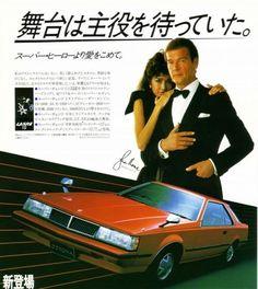 1983 Toyota Corona 1800 GT~ TR (TT142) with Roger Moore ^*^*^ 「グッとくる自動車広告 (1980年代前半トヨタ編 ~その1~)」チョーレルのブログ | SHIFT_C33-NEO STYLE Ver.2 - みんカラ