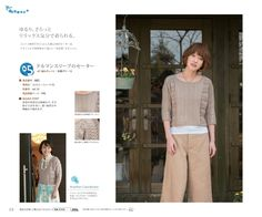 It's simple, free and blazing fast! Your Image, Let It Be, Knitting, Simple, Fashion, Moda, Tricot, Fashion Styles, Breien