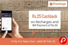 FreeCharge offers Rs.25 #Cashback on #Recharges and #Bill #Payment of Rs.50. Only For New User. valid till Feb 02.  #Freecharge Coupon Code – FC25  http://www.paisebachaoindia.com/rs-25-cashback-on-recharges-and-bill-payment-of-rs-50-freecharge/
