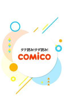 タテ読み!タダ読み!comico(コミコ)は、毎日新着!人気のオリジナル漫画・小説が無料でお楽しみいただけます