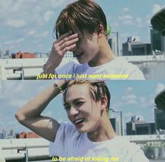 K Quotes, Some Quotes, Wall Quotes, Lyric Quotes, Lyrics, Quote Aesthetic, Kpop Aesthetic, Sky Aesthetic, Korean Quotes