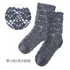 zakka collection [雑貨コレクション]|自分で編めると素敵 ノスタルジックなかぎ針編み靴下の会(6回限定コレクション)|フェリシモ