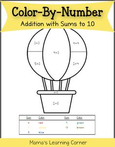 Download a color by number worksheet to practice those addition facts! Includes sums to 10.