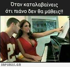 Οταν καταλαβαίνεις ότι πιάνο δεν θα μάθεις!! Funny Cartoons, Funny Memes, Jokes, Funny Shit, Ancient Memes, Laughter Therapy, Bigger Breast, Me Too Meme, My World