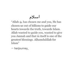 Allah will guide you because you are blessed