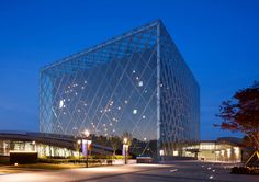 Gallery - The Presidential Archive of Korea / Samoo Architects & Engineers - 11