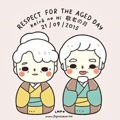 "Happy ""Respect for the Aged Day"" today!"