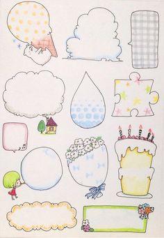 フレーム&吹き出し(L) フレークシール Bullet Journal Lettering Ideas, Bullet Journal Banner, Bullet Journal Notes, Bullet Journal Ideas Pages, Doodle Frames, Doodle Art, Diary Decoration, Notebook Cover Design, Page Borders Design