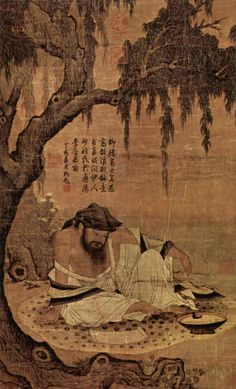 Zen Koan -  Hell is not punishment, it is a training!  Shunryu Suzuki b.1904 d.1971.  Zem master of Modern Japan epoch.