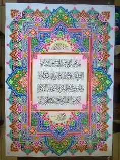 hand made of calligraphy by luqman elhakim