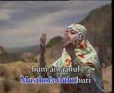 Ya Robbi bil Mustofa yaRasulullah Salamun alaika-CinataRasul