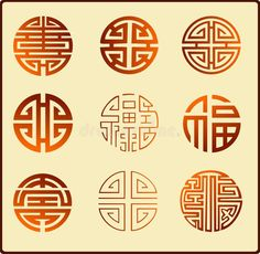 Vector of Ancient Chinese chinese graphic symbols , Motif Oriental, Oriental Pattern, Chinese Style, Chinese Art, Celtic Knot Tutorial, Asian Bedroom Decor, Feng Shui Symbols, Chinese Ornament, Impression Textile