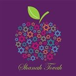 Apple Blessing #Rosh Hashanah greeting card by Ananya cards #Jewish New Year