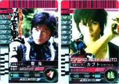 ガンバライドカード 変身前 仮面ライダー響鬼 仮面ライダーカブト (blog サイド0078 /2009-08-03)