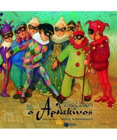 Preschool Classroom, Preschool Activities, Kindergarten, Drama Education, Winter Activities For Kids, Beautiful Stories, Childrens Books, Fairy Tales, Disney Characters