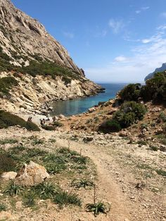Wanderung zur Cala Boquer (Norden von Mallorca) Cala, Strand, Outdoor, Majorca, Nature, Outdoors, Outdoor Games, The Great Outdoors