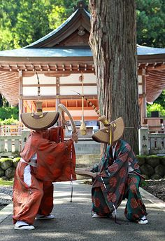 Kokiriko - The Kokiriko is a traditional Japanese percussion instrument created from bamboo slats held together with leather straps.