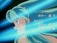 「うる星やつら」 OVA OP