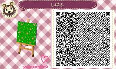 "Les qr codes Thème ""amiibo festival"" : - Animal Crossing New Leaf Animal Crossing 3ds, Acnl Pfade, Acnl Qr Code Sol, Acnl Paths, Theme Nature, Motif Acnl, Ac New Leaf, Happy Home Designer, Post Animal"