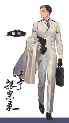 Character Insp for Hung Khan Character Concept, Character Art, Concept Art, Suit Drawing, Handsome Anime, Drawing Clothes, Boy Art, Character Outfits, Character Design Inspiration