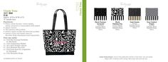 Thirty-One Cindy tote in grey quilted pop or black parisian pop