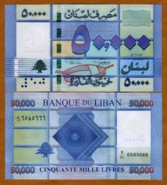 New Security UNC New Date New Sig P-New Costa Rica 5000 2012 2016 5,000