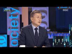 100분 토론 중 MBC 본진에 핵폭탄 투하하는 문재인 후보
