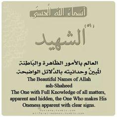 Allah u akbar Islamic Dua, Islamic Quotes, Asma Allah, Beautiful Names Of Allah, Allah Names, All About Islam, Quran Verses, Ask For Help, Alhamdulillah