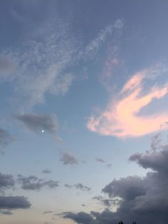 Episode Backgrounds, Foto Casual, Pretty Sky, Sky Aesthetic, Pretty Pictures, Aesthetic Pictures, Aesthetic Wallpapers, Nature Photography, Scenery