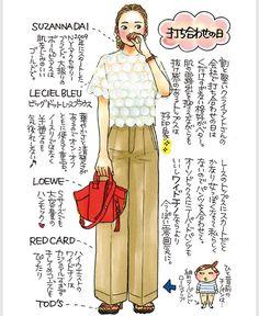 Daily Fashion, Fashion Art, Girl Fashion, Fashion Outfits, Womens Fashion, Japanese Fashion Trends, Asian Fashion, Fashion Design Template, Designer Dresses