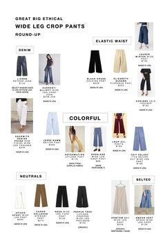 CAPSULE CLOSET — Ethical Wide Leg Crop Pants round-up