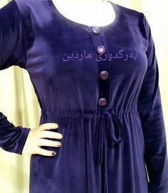 Hijab Fashion, Fashion Dresses, Islamic Clothing, Pyjamas, African Fashion, Plus Size Fashion, Evening Dresses, Tunic Tops, Shirt Dress